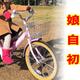 ピカピカの初自転車に娘が興奮。はじめての自転車練習!