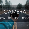 初心者向け 一眼レフカメラの基礎知識 絞り(F値)? シャッタースピード? ふらっとカメラブログ