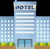 五つ星ホテルは日本の観光業の仕組みを変える「きっかけ」になる