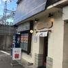 仙台G系先駆者 らーめんの店 まんじ