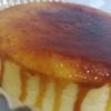 PABLO(パブロ)のプレミアムチーズタルトが高級感あふれる味でおいしかった!