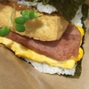 那覇空港でポークたまごおにぎりを食べよう