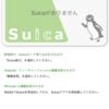 Apple PayでSuicaを使ってみた T字定期も買える