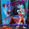 【開封レビュー】魂ウェブ限定販売‼ S.H.Figuarts ウルトラマンギンガストリウム