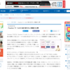 【メディア掲載】 ICT教育ニュースで「iTeachers TV Vol.62 為田裕行さん(前編)を公開」と紹介されました