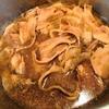 我喜歡台灣【1食103円】豚バラスライスde魯肉飯の簡単レシピ