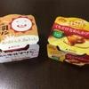 【糖質制限】森永牛乳2倍プリンと乳酸菌入りなめらかプリン!