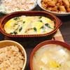 晩ご飯は簡単!クラシルのグラタン皿で作るキッシュ