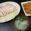 人参エリンギカレー炒め、鶏ハム、味噌汁