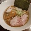 横須賀中央【平八】煮干Asphalt(アスファルト) ¥780