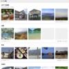 くるま旅のプラン作りはGoogleマイマップ&カレンダーアプリをフル活用