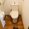ズボラなわたしと我が家のトイレ