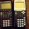 外国ではテストで電卓が使えるって聞くけど本当?