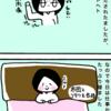体力回復には寝るのが一番