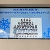 STU48 瀬戸内サマーツアー2021 山口公演☆セットリスト