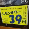 (´・ω`・)エッ?黒服を着てるアナウンサーの砂かけ婆の皆さんの財布の中身に、55円しかないとそれでもお酒を飲みたいとねち????