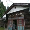 ミティラー美術館・インド美術(新潟県十日町市)