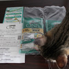ピュリナワンの「美味を求める猫・チキン」のサンプルをGET!