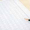 【公務員】論文試験の書き方と対策方法【過去問と頻出テーマ】
