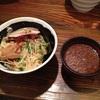249. つけそば@麺場ハマトラ(日吉):日吉界隈で唯一の非濃厚系!思い出の味。