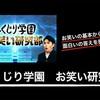 バライティー好き必見!!!Abema TVのおすすめ番組!!!