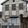 箱崎キャンパスから若松へ。