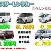 マンスリーレンタカー「大阪市」で借りるならテラニシモータース
