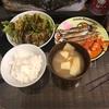 料理スキル無しの「わたしご飯」12/13夜ご飯