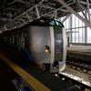 冬のJR旭川駅を撮影(駅構内編)