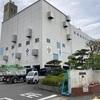 泉佐野 田尻町の「清掃施設組合」が素晴らしい!要らないモノを捨て、自宅生活を快適にしよう!