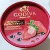 GODIVA 【ストロベリーチョコレートチップ】アイス