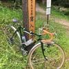 2017/05/16 鷹入りの滝