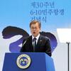 文在寅の韓国、5月は「5.18」、6月は「6.10」が象徴する。