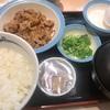 2/21朝食・松屋(中央区中央)