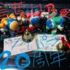 祝! ツインビーPARADISE 20周年!!