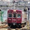 今日の阪急、何系?★①263…20200829