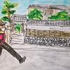 二度目の中山道歩き24日目の2(河渡宿から美江寺宿への道)