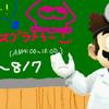 夏休みナワバト体験会のお知らせ