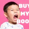 【KDP】電子書籍を売るための宣伝方法3選