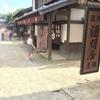京都へ行ってきた
