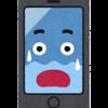 OnePlusのカード情報漏えい事件をまとめてみた。