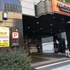 アパホテル新宿歌舞伎町タワーで10代男女が飛び降り自殺!遺書残し2人死亡