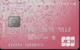 JCB CARD W plus Lは女性に嬉しいLINDAの特典が使える!年会費無料、いつでもポイント2倍