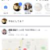 Android版Facebookの動画自動再生をオフに‥‥。