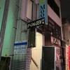 麻雀旅打431 GEN拝島店