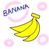 炊飯器でバナナケーキを作る。