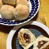 【超簡単なパン作り】適当だから続いている朝のパン作り