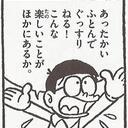 ニート万歳!!!