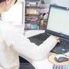 【ワークアウト】体験レポ!24/7 ワークアウトのカウンセリング申込み