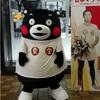 くまモン 熊本物産展の応援へ行ってきたモン